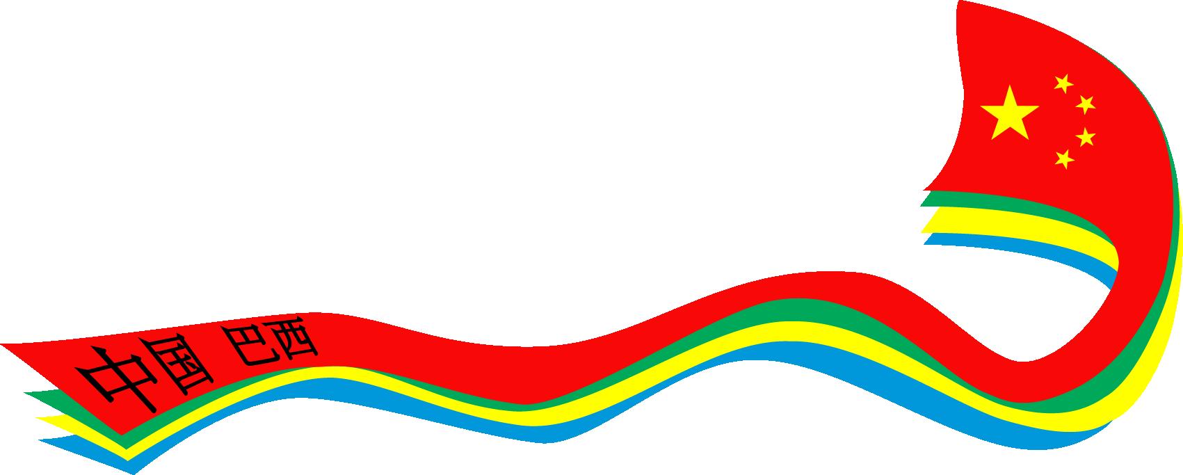 Curso de Mandarim Centro Cultural China-Brasil Yuan Aiping