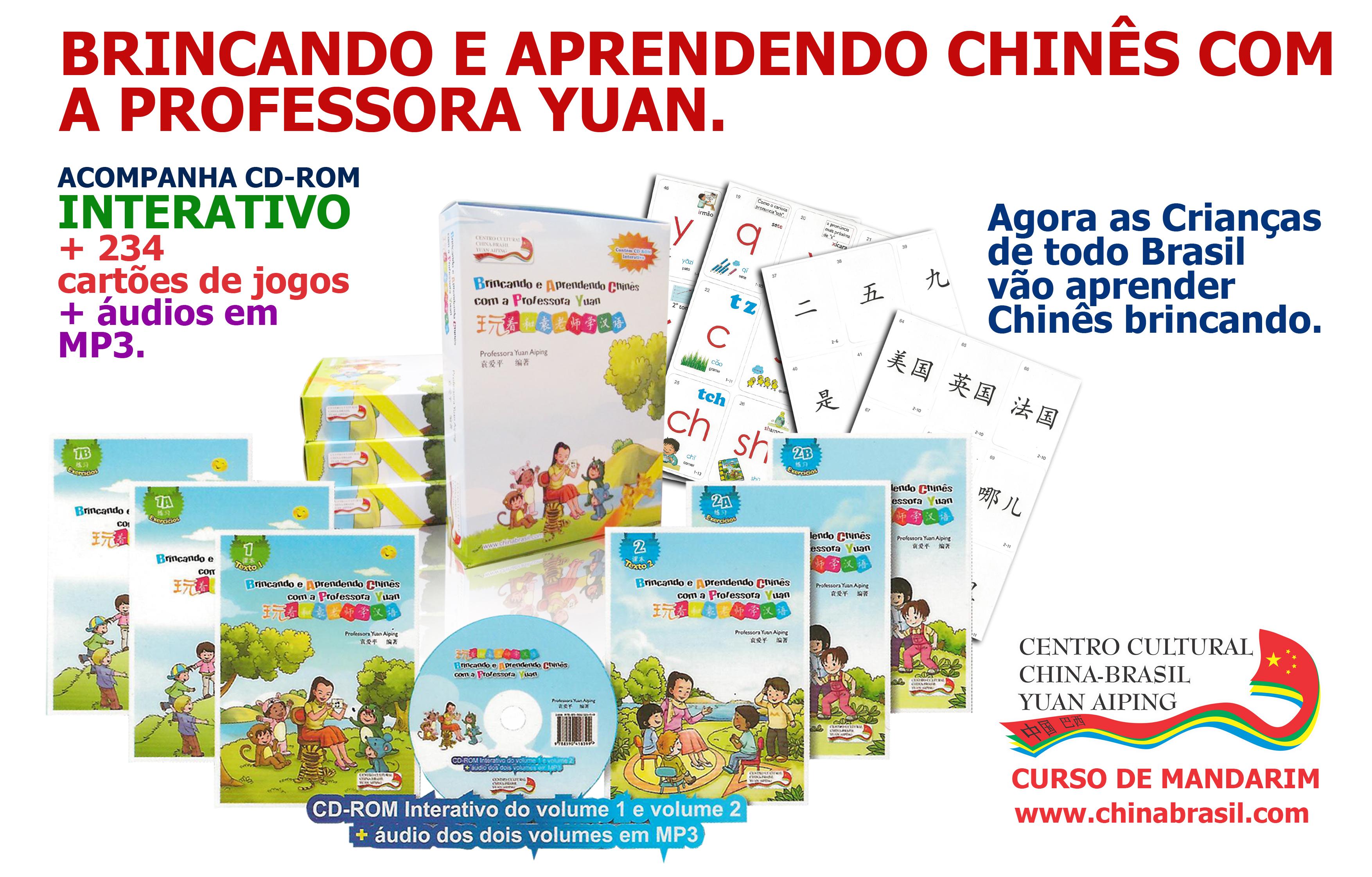 Kit Multimídia para Crianças